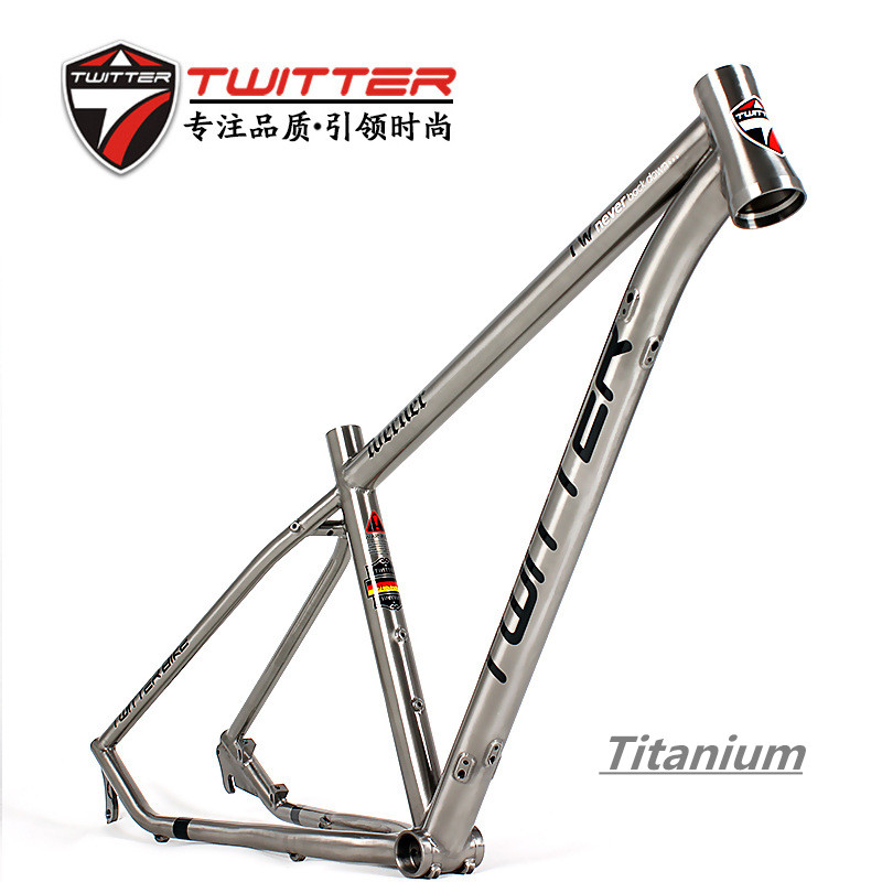 titanium alloy mountain bike frame ultra light titanium bicycle frame MTB 16.5/17.5 inch can be customized himalo tasy alloy mountain bike bicycle frame mtb 26inch blue color 26er frame ultra lightweight frame