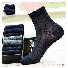 Носки мужские носки Ультра-тонкие Гольфы летние тонкие 100% коммерческих мужские носки хлопок анти-запах поглощение пота мужские носки
