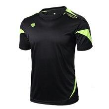 Quick Dry Football T-Shirt
