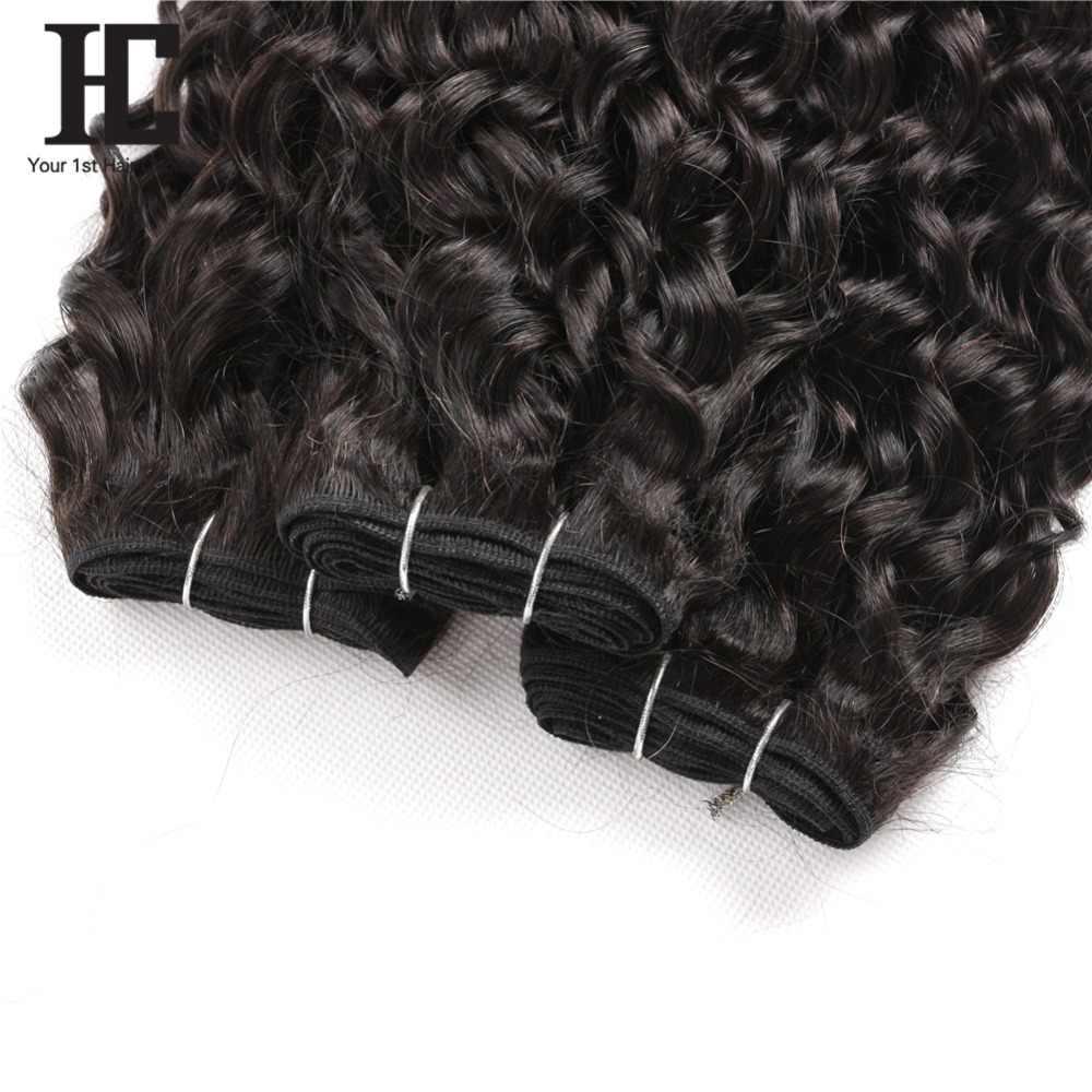 HC Braziliaanse Water Wave Human Hair Weave Bundels Met Sluiting Natuurlijke Zwarte Niet Remy Nat En Golvend 3 Bundels Met vetersluiting