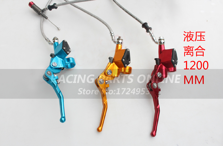 Free Shipping Hydraulic Clutch Lever Master Cylinder 900mm 1200mm Fit To Motorcycle Dirt Pit Monkey Bike BSE APLLO Pit Parts