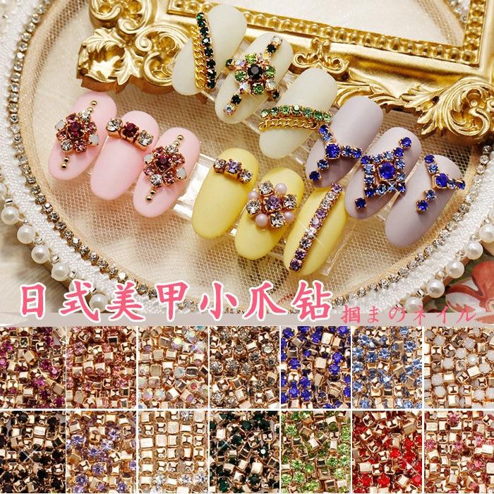 New Japanese fashion metal base plus glitter crystal gemstone high shinning claws drill nail art rhinestone charms mixed 4 sizes