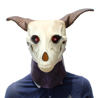 Magical bride Latex Unisex Movie Cosplay Anime costume Prop Adult Animal Party Mask for Halloween