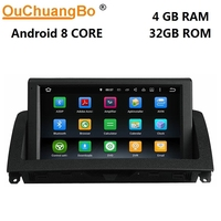 Ouchuangbo 8 inch android 8.0 car audio radio for Benz C class W204 C200 C220 C300 2007 2011 with gps navigation 8 core 4GB+32GB