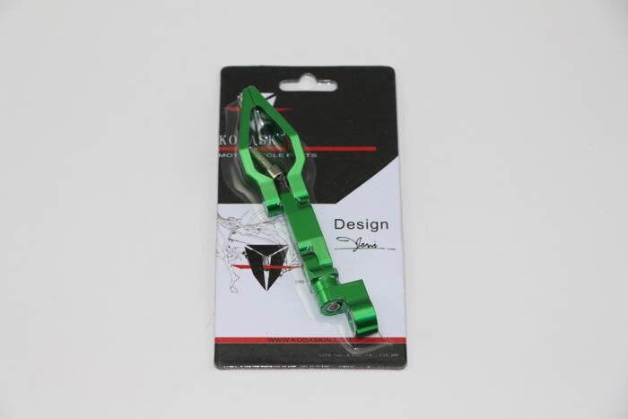 KODASKIN Versatile bracket Vielseitig halter CNC for GSX1250 GSX650F GSR600 GSR750 in Key Rings from Automobiles Motorcycles