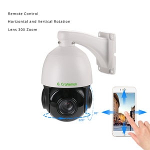 Image 5 - 5.0MP POE 30X PTZ כיפת IP מצלמה חיצוני HI3516E + SONY335 5.35 96.3mm זום האופטי IR 60M אבטחת CCTV עמיד למים G. אומן