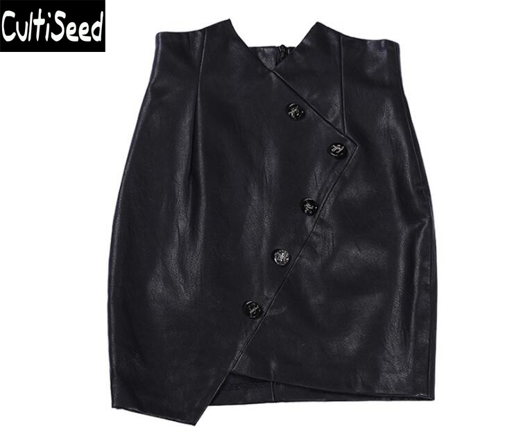 Cultiseed 2018 Female Autunn PU Leather Skirts Clothes Women Sexy High Waist Slim Hip Party Skirts Ladies Fashion Skirts