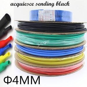 200 метров/рулон 4 мм внутренний диаметр термоусадочная трубка изоляционный кабель Втулка 5 видов цветов