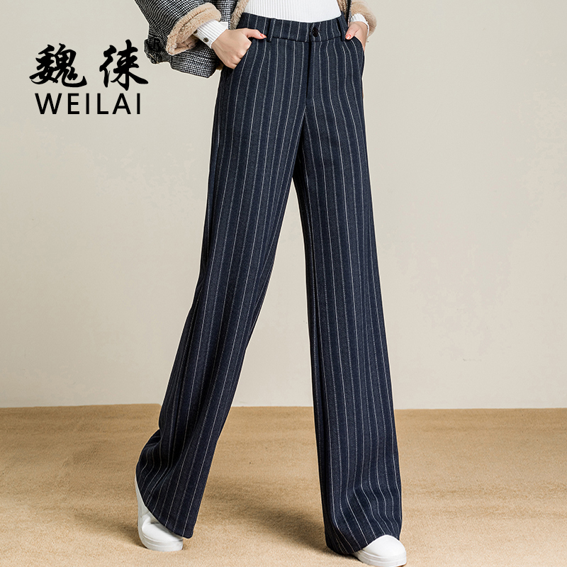High Waist Winter Warm Thick   Pants     Wide     Leg     Pants   Casual Loose Striped   Pants   Plus Size Women   Pants   Winter Korean Pencil Trousers