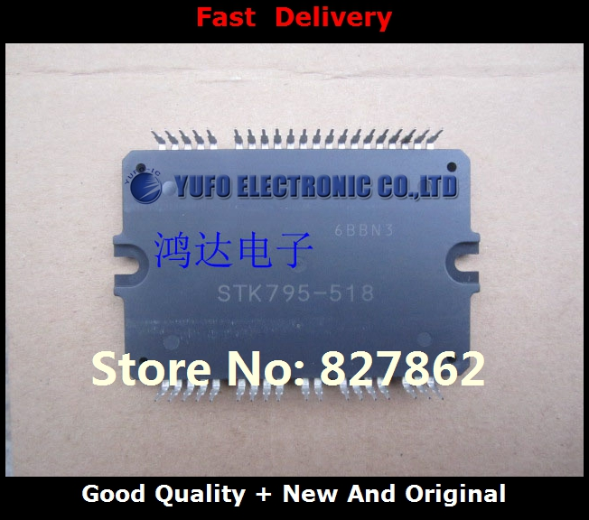 Free Shipping 1PCS  100% new original STK795-518 YF1118