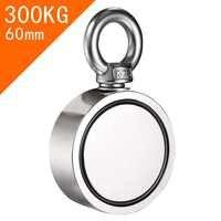 Doppelseitigen Magnet Angeln, Kombiniert 300Kg Zugkraft, 60Mm Durchmesser, super Strong Runde Neodym Angeln Magnet Mit Ringschraube