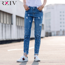 RZIV 2017 women jeans casual fashion solid color boyfriend jeans nail beads decorative holes broken worn