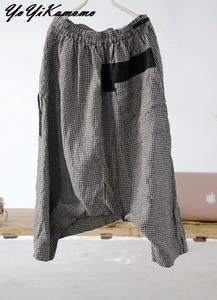 Image 2 - YoYiKamomo 2018 New Women Loose Pants Original Vintage Plaid Cross Pants Elastic Waist Big Size Women Trousers