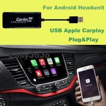 Smart Link USB Bluetooth Dongle reproductor de navegación para coche Carplay negro para Apple iOS CarPlay reproductor de coche Android estilo de coche