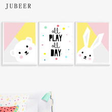 Noedict Style Poster Kinderkamer Posters for Children Animal Print Lovely Rabbit Bear Canvas Picture Nursery Wall Art Home Decor