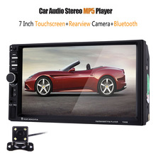7060B 2 Din Car Radio 7 inch 1080P Touchscreen Car MP4/MP5 Video Player With Rear Camera Microphone Support steering-wheel