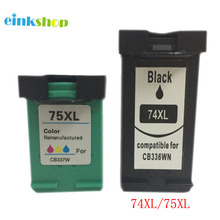 2 X Black For HP 74 +Tri-Color 75 Ink Cartridge