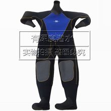 Siamese sealed warm clothes dry diving suits full set of waterproof full dry suit all dry weight latent