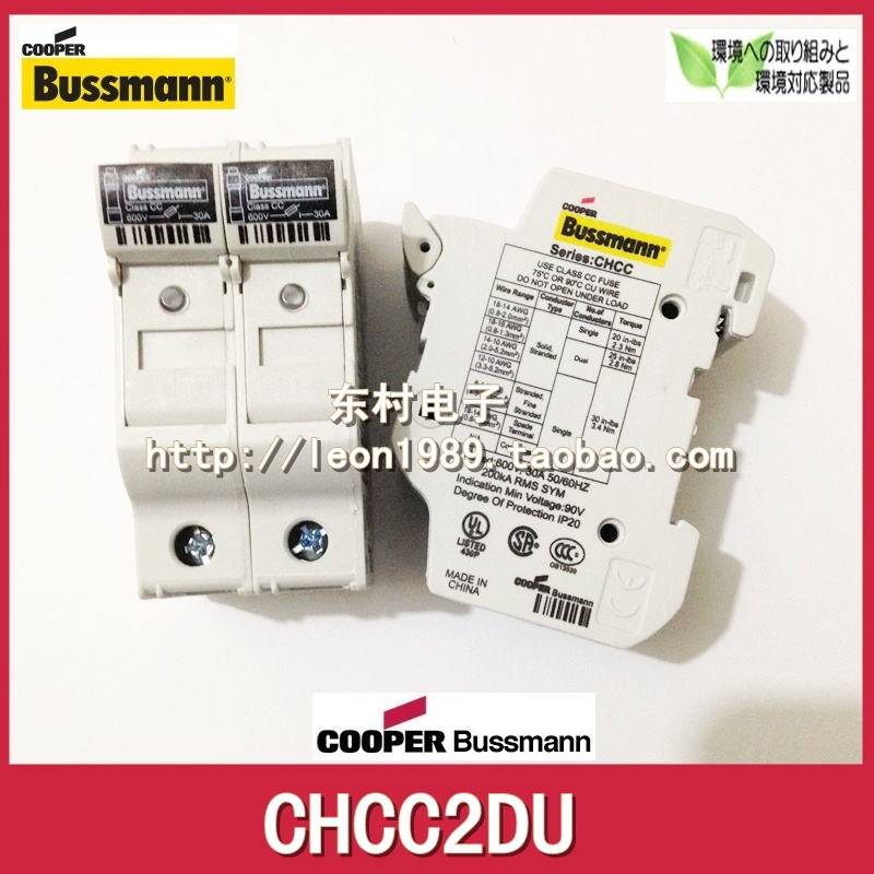 [SA]US Bussmann fuse holder CHCC2DIU CHCC 2DU 600V 30A Indicating Fuseholder--2pcs/lot us bussmann fuse holder jtn60060 35a 60a 600v 600vac fuse holder