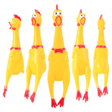 Yellow Rubber Chicken Dog Toy | Screaming Shrilling chicken