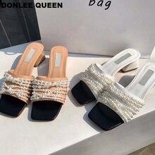купить Summer Slippers Brand Shoes Women Low Heels Slipper String Bead Pearl Sandals Slip On Slides Outdoor Flip Flops zapatos de mujer по цене 1509.99 рублей