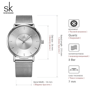 Image 5 - Shengke Fashion Silver Steel Women Watch Set with Box Luxury Bracelet Watches Wrist Watches Set Xmas Gift Watch for Women