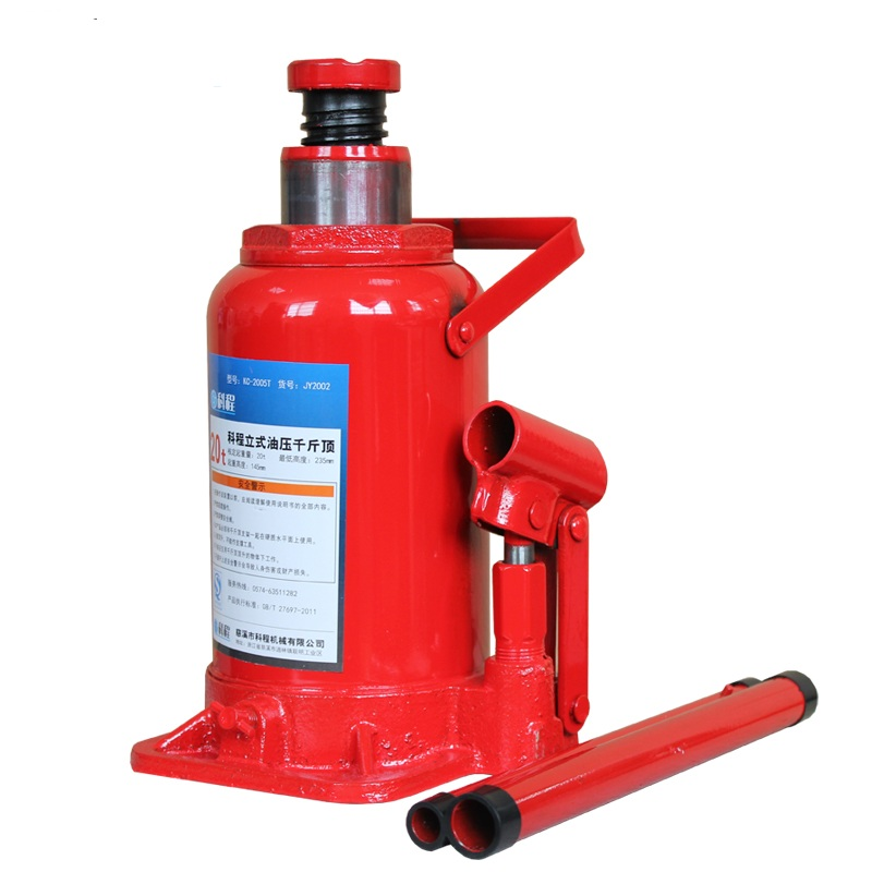 20T Vertical Car Jack hydraulic Jacks(The price can be negotiated, please contact me)