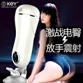KEY Hands Free Male Masturbator USB Rechargeable 140 Degree Rotation  Electric Shock Realistic Vagina Pocket Pussy Sex Products