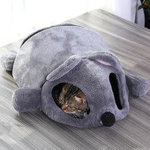 Słodki kociak miękka jaskinia łóżko śmieszne myszy kształt domek dla kota z dwoma gra w piłkę zabawki ciepłe gniazdo koty domowe mata do spania