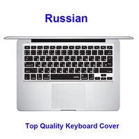 Màu đen silicone skin laptop máy tính xách tay protector bàn phím bao gồm nga bảo vệ film đối với apple macbook pro air 13 15