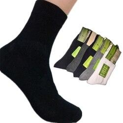 decple 5 pairs men bamboo socks brand new black casual business socks any season suitable.jpg 250x250