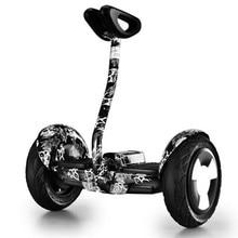 12 KG carga máxima 10 pulgadas giroskuter monopatín eléctrico con Bluetooth APP