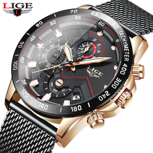LIGE Mens Watches Top Brand Luxury Net with Waterproof Watch Men Casual Fashion Clock Analog Quartz Watch Relogio Masculino+Box
