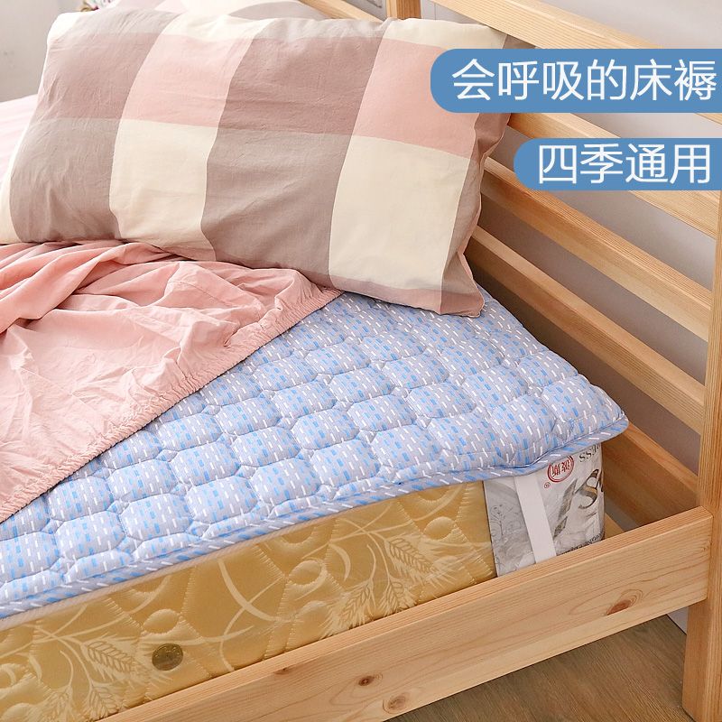 Polyester cotton mattress piates cotton-padded protector bed floor 63155