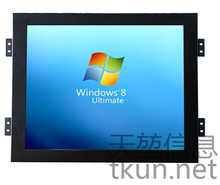 15-inch capacitive multi-touch monitor CE FCC ROHS certification(China)
