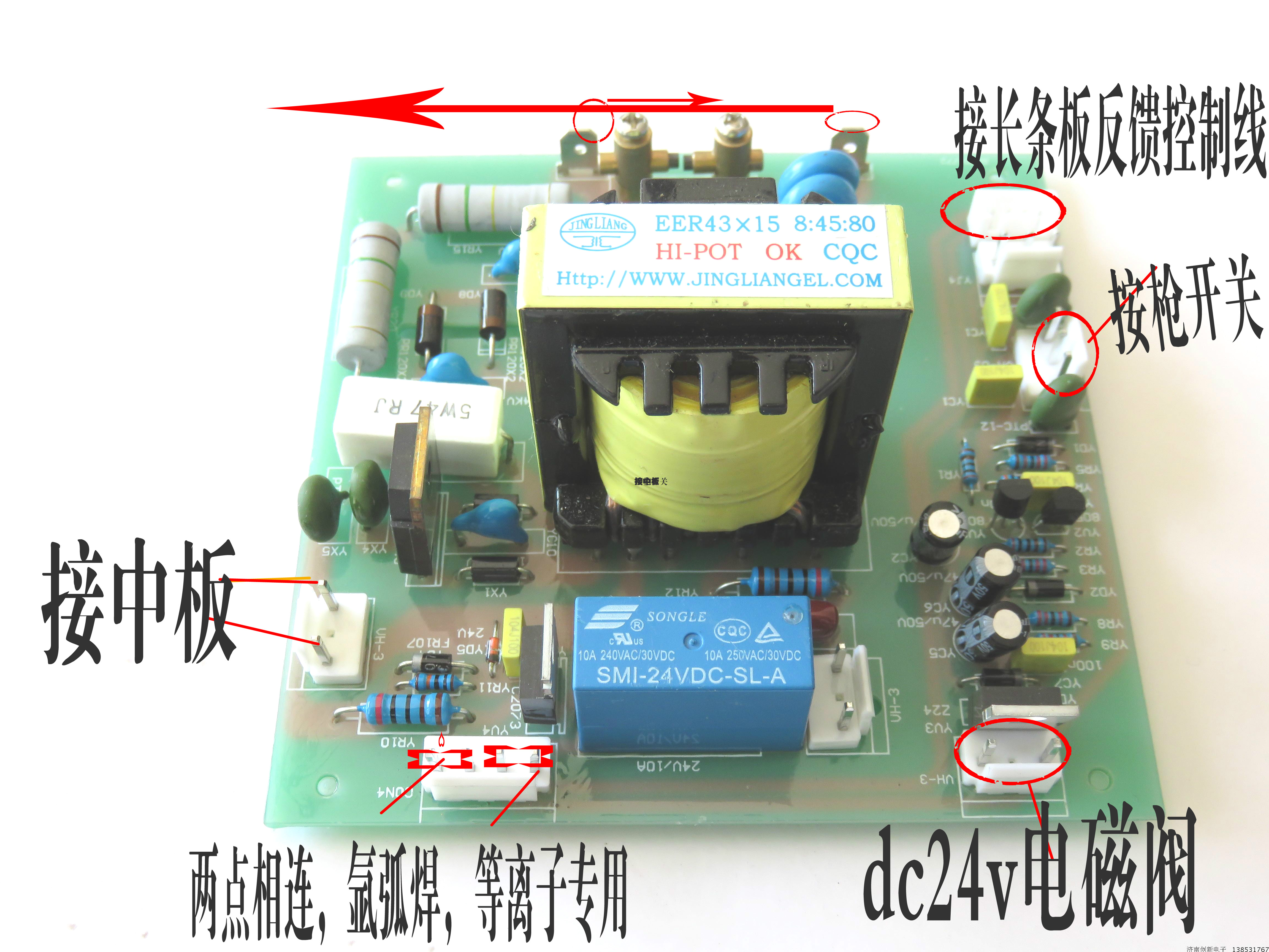 Ignition Frequency Arc Argon Welding PCB Main 60 Circuit Board Arc Machine High LGK Board