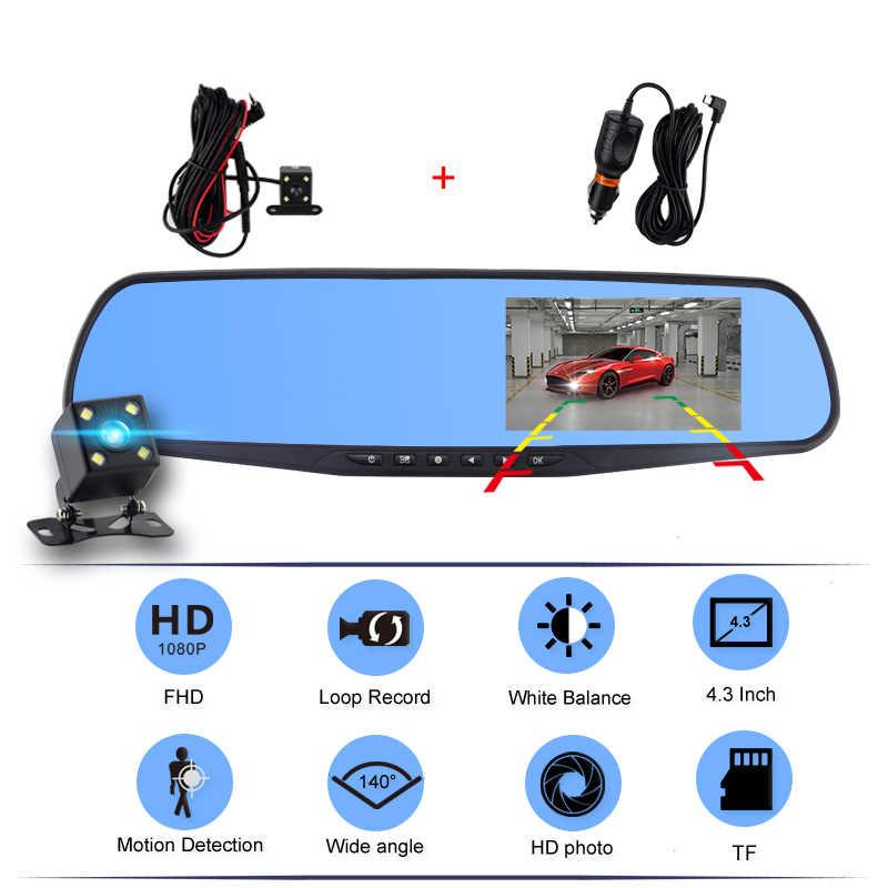 كامل HD 1080P سيارة كاميرا DVR السيارات 4.3 بوصة مرآة الرؤية الخلفية مسجل فيديو رقمي عدسة مزدوجة داش كام تسجيل الفيديو