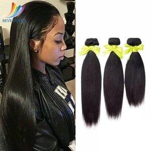 Sevengirls бразильские Прямые Виргинские волосы пучок класс 10A наращивание волос натуральный цвет 4 пучка s Бесплатная доставка 10-30 дюймов