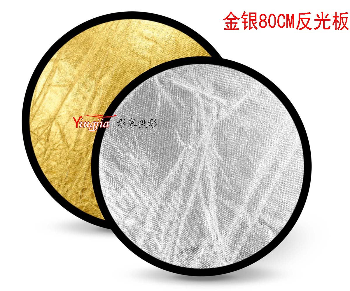 Adearstudio Reflector round 80cm gold and silver double faced two-in-one belt portable bag high quality reflective material