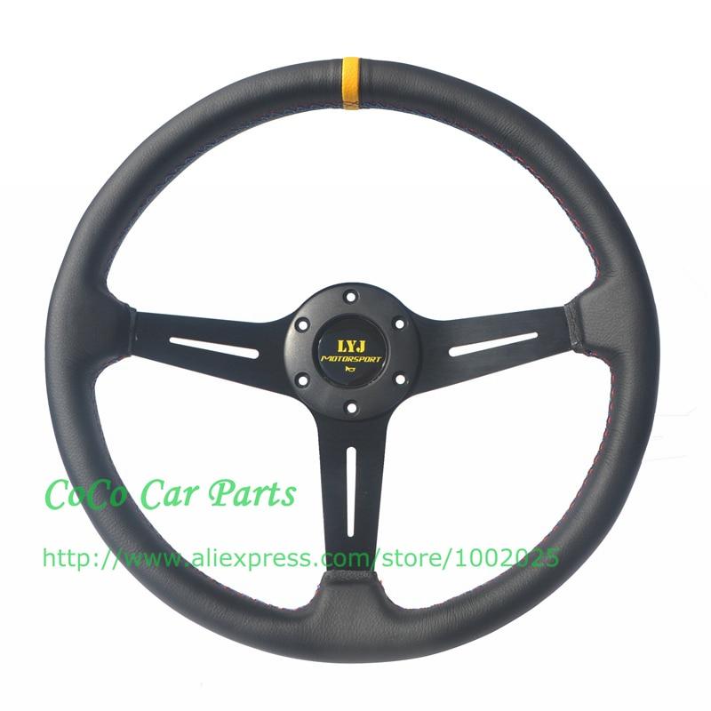 Universal 370mm Racing Car Steering Wheel 14 5 Inch Sport Leather Steering Wheel With Yellow Stripe