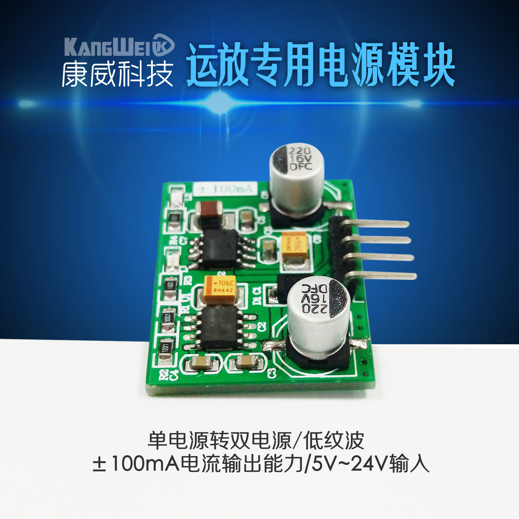 Special Power Amplifier Module, Single Power Double Power Supply, Low Ripple + 100mA Current Output Capability кресло качалка 1807 1 кожзам