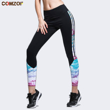 Patchwork women sports running leggings printed elastic yoga pants outdoor jogging tights womens fitness gym trousers