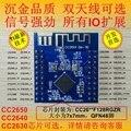 Бесплатная доставка CC2650 CC2640 CC2630 CC2620 Основной плате Bluetooth 4.1 BLE TI