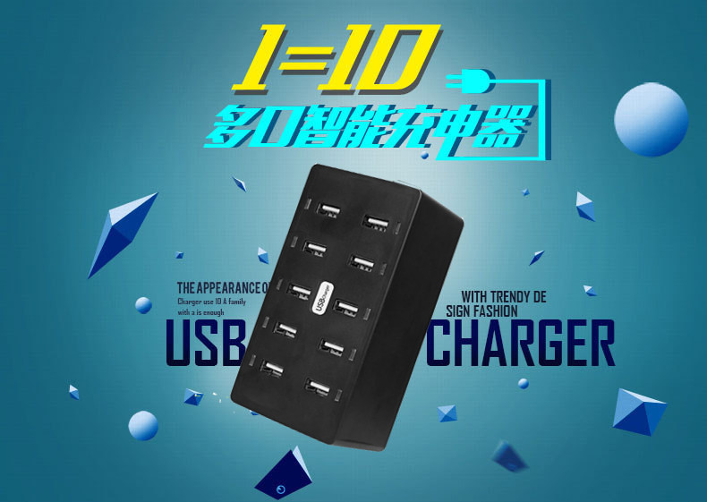 USB Power Strip Socket With 10USB Charging Socket Office Travel Multi function Easy To Carry US EU UK AU Plug