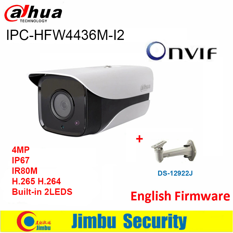 Dahua IP Camera 4MP IPC-HFW4436M-I2 H.265 / H264 network camera IR 80 Built-in two leds WDR Bullet Security Camera Onvif цена