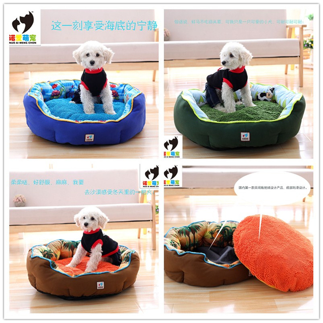 Comfortable And Soft Bed For A Cat Mini House For Domestic Cats Dog