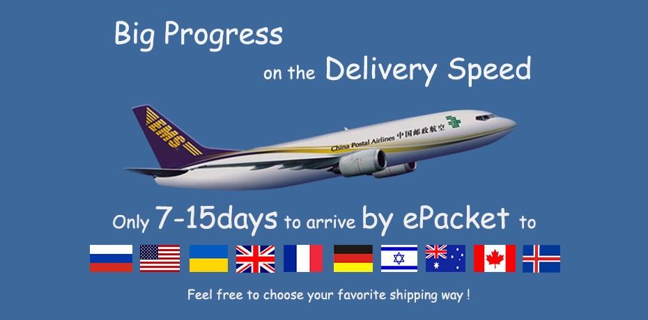 Epacket-Banner-930460