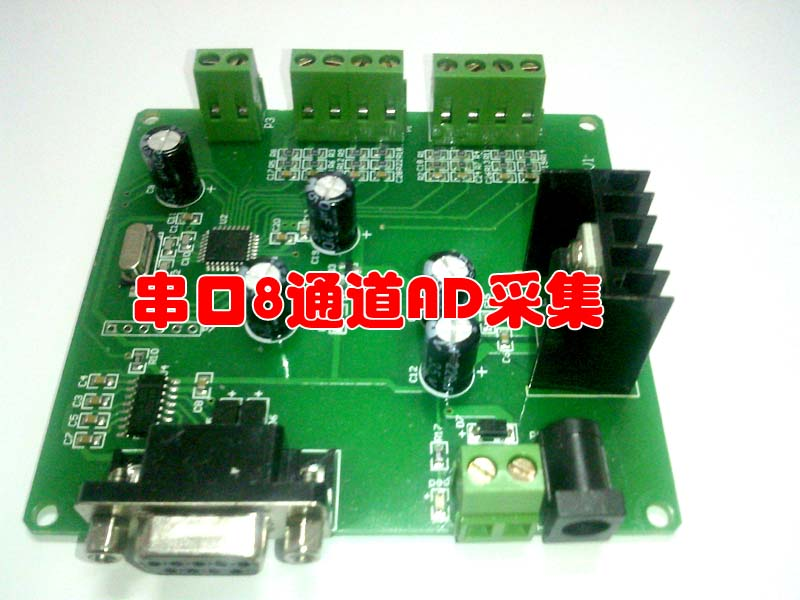 A serial port RS232/485 signal labview data acquisition card 8-way voltage/current acquisition card