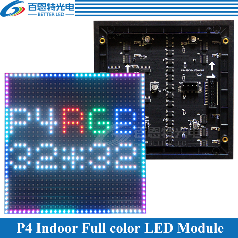 P4 LED Screen Panel Module 128*128mm 32*32 Pixels 1/16 Scan Indoor 3in1 SMD RGB Full Color P4 LED Display Panel Module