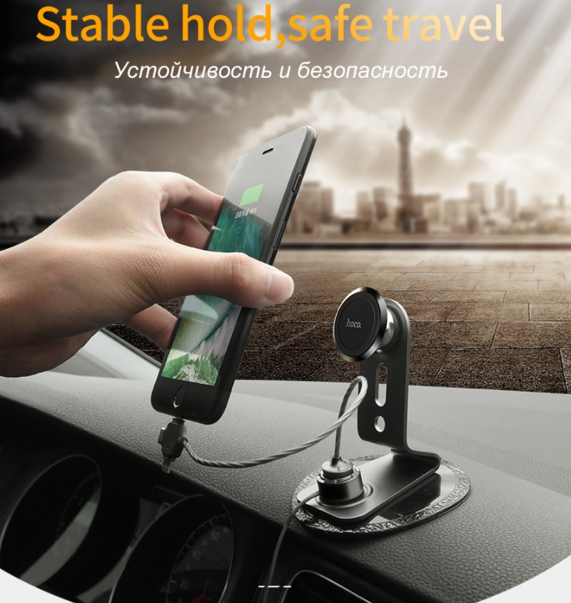 HOCO Brand Magnetic Car <font><b>Phone</b></font> Holder with 3 in1 <font><b>Charging</b></font> Cable Desktop Metal Mount <font><b>Stand</b></font> for iPhone/Samsung Universal
